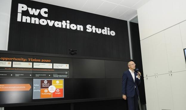 PwC-innovation-studio-intro-POST